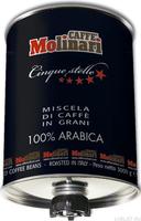 Molinari 5 звезд, кофе в зернах (3кг)жестяная банка
