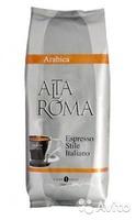 Alta Roma Arabica, кофе в зернах 1кг.