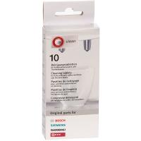 Таблетки для чистки кофемашин Siemens/Bosch, 10 шт