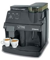 Аренда кофемашины - пакет № 3